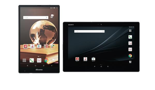 ドコモのXperia Z4 TabletとAQUOS PAD SH-05Gはどちらが良いのか違いを比較