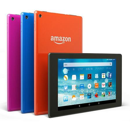 Amazonタブレットの新モデル「Fire」「Fire HD 8」「Fire HD 10」が登場!スペックや発売日・価格情報
