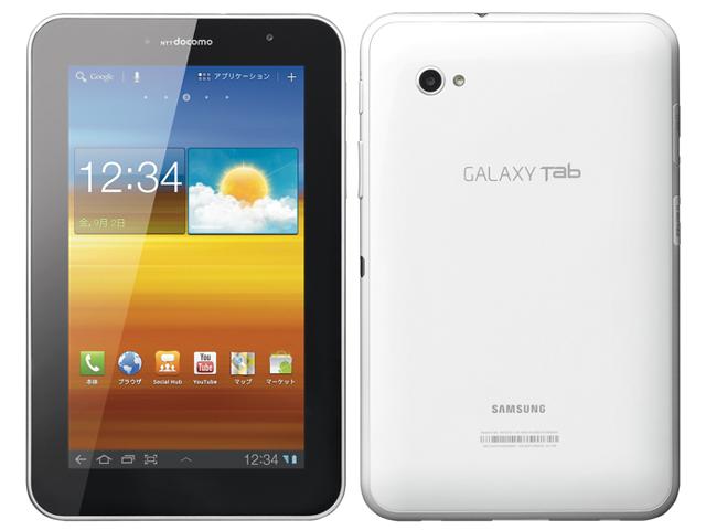 NTTドコモから「GALAXY Tab 7.0 Plus SC-02D」が登場!スペックや価格・発売日情報