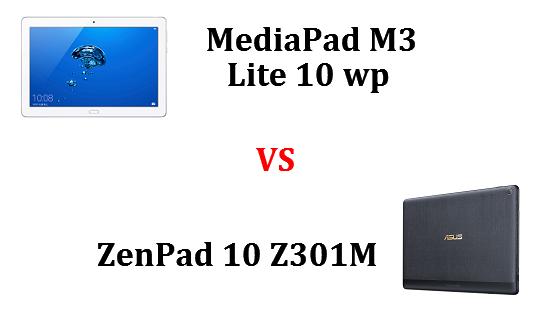 MediaPad M3 lite 10 wpとZenPad 10 Z301Mの違いを比較!