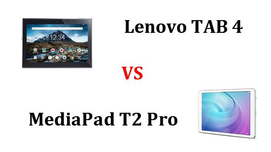 Lenovo TAB 4とMediaPad T2 Proの違いを比較してみました