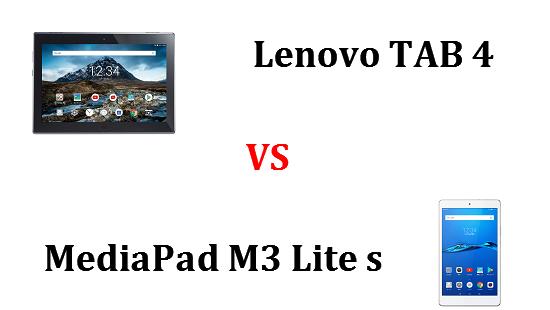 Lenovo TAB 4とMediaPad M3 Lite sの違いを比較してみました