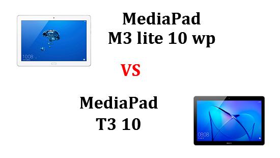 MediaPad M3 lite 10 wpとMediaPad T3 10の違いを比較!