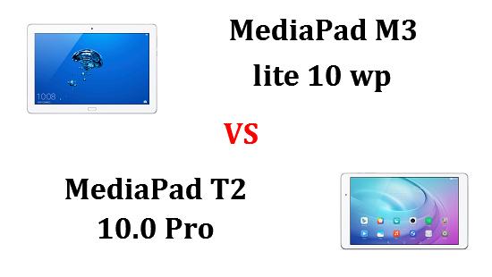 MediaPad M3 lite 10 wpとMediaPad T2 10.0 Proの違いを比較!