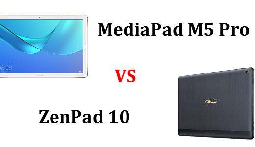 MediaPad M5 ProとZenPad 10 Z301Mの違いを比較!