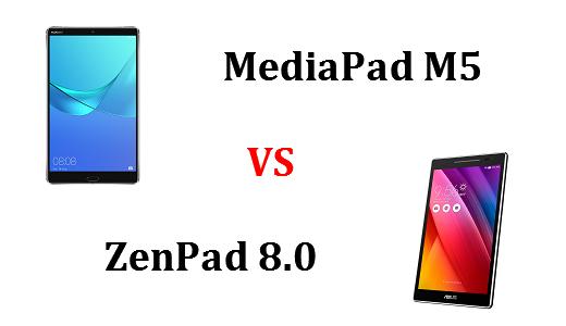 MediaPad M5とZenPad 8.0はどちらが良いのか違いを比較!