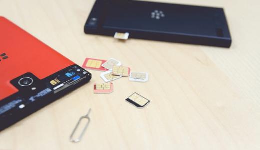 タブレットにおすすめの格安SIMは?組み合わせやセット販売まとめ