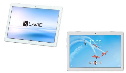 「LAVIE Tab E TE510/JAW」と「Lenovo Tab P10」の違いを比較!