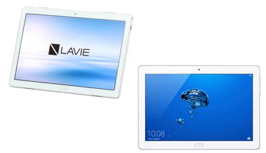 「LAVIE Tab E TE510/JAW」と「MediaPad M3 lite 10 wp」の違いを比較!