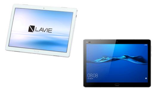 「LAVIE Tab E TE510/JAW」と「MediaPad M3 lite 10」の違いを比較!