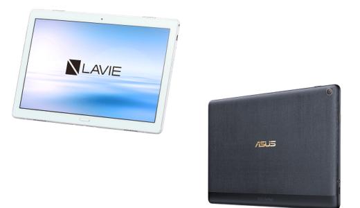 「LAVIE Tab E TE510/JAW」と「ZenPad 10」の違いを比較!