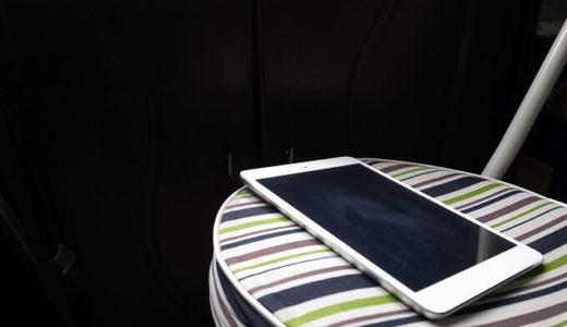 タブレットの電源が付かない原因と対処法