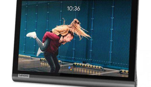 Yoga Smart Tabのおすすめケース・キーボード・フィルム特集