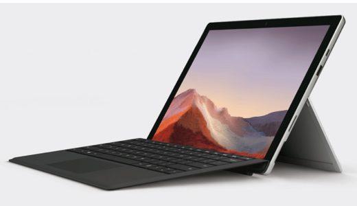 Surface Pro 7で使えるおすすめケースやフィルム特集!