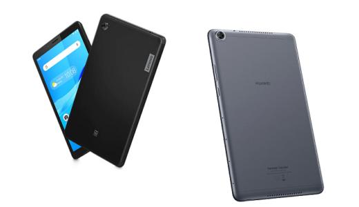 「Lenovo Tab M7」と「MediaPad M5 Lite 8」の違いを比較!