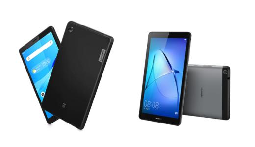 「Lenovo Tab M7」と「MediaPad T3 7」のスペックの違いを比較!