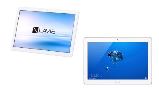 「LAVIE Tab E TE710/KAW」と「MediaPad M3 lite 10 wp」の違いを比較!