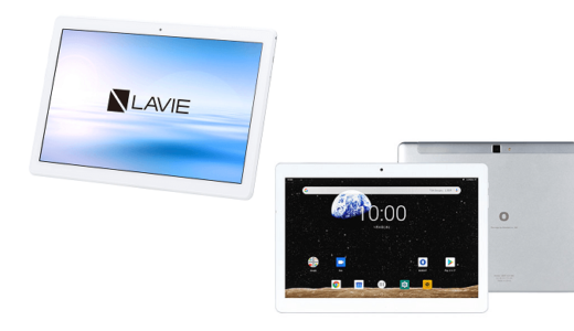 「LAVIE Tab E TE710/KAW」と「BNT-1013W」の違いを比較!