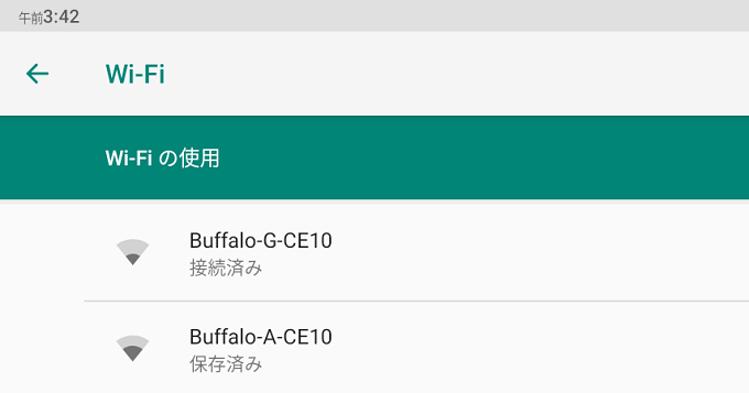 Wi-Fi5GHz帯に対応している