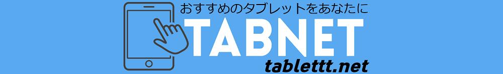 TABNET