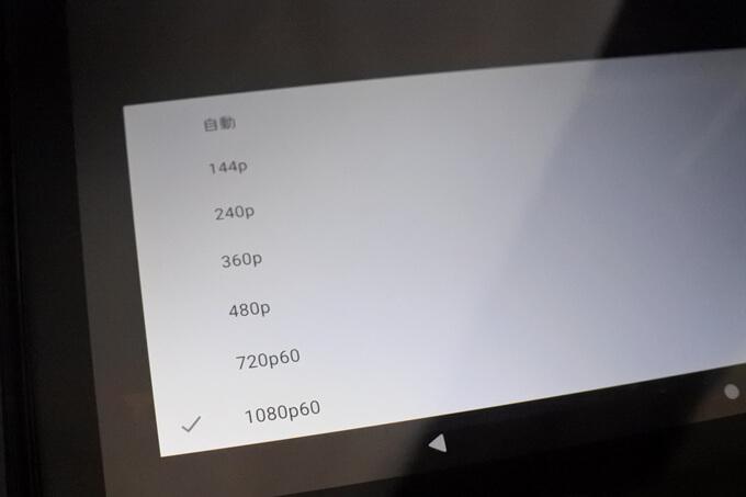 VANKYO S30は動画再生1080p60に対応