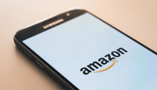 【お得情報】Amazonの買い物全てに適用されるAmazonチャージ利用で最大2.5%還元!
