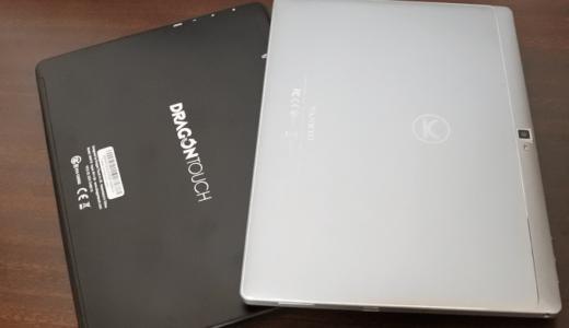 Dragon Touch MAX10とVANKYO S30の違いを比較!