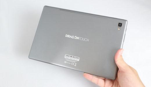 【NotePad 102レビュー】Dragon Touchの新型10インチタブレットを開封。Android10でダークテーマ対応!