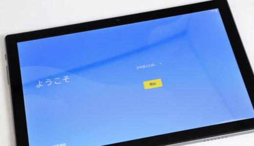 NotePad 102を購入したらやっておきたい8つの設定