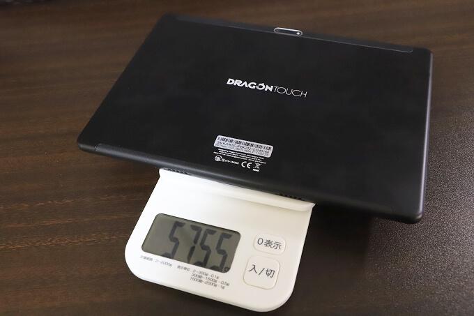 MAX10 PLUSの重量